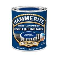 Краска по металлу и ржавчине гладкая Темно-синяя 0,25 л