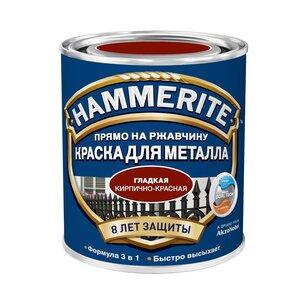 Краска по металлу и ржавчине гладкая Кирпично-красная 0,75 л