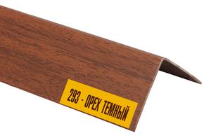Угол ПВХ Орех тёмный 30х30х2700 мм
